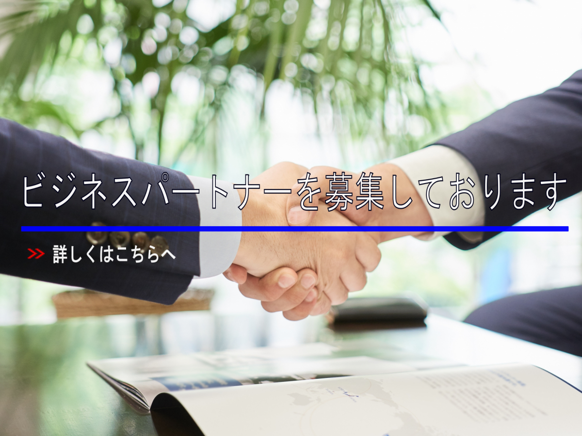 business_partner