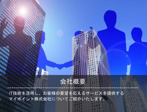 company_head